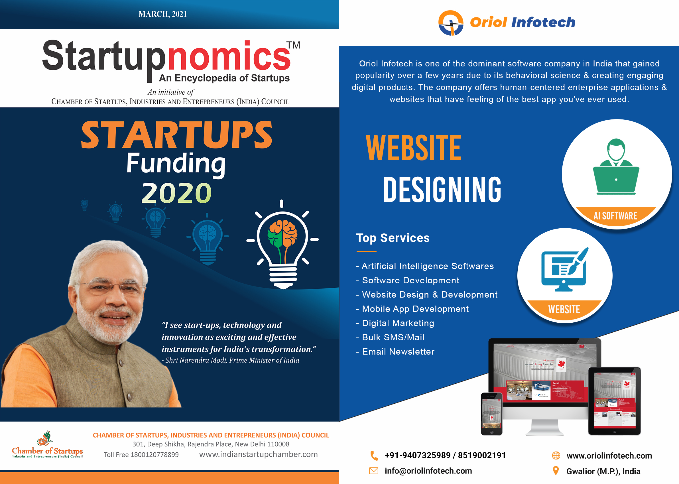 Startup Nomics